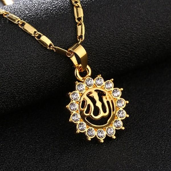 Allah Halskette für Muslima