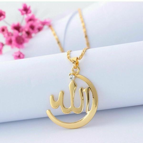 Allah Halskette für Muslime